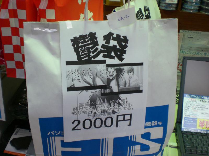 20080105_14
