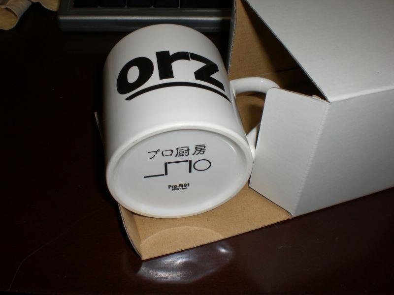 20080105_20