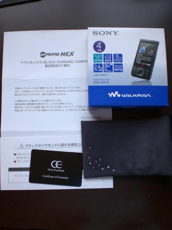 20080517_01