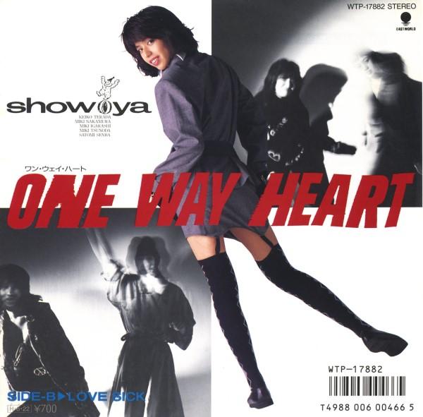 Showya
