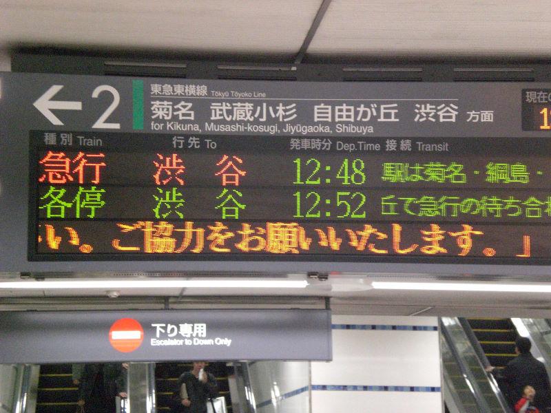 20081103_01