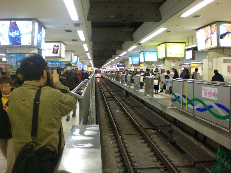 20090207_10