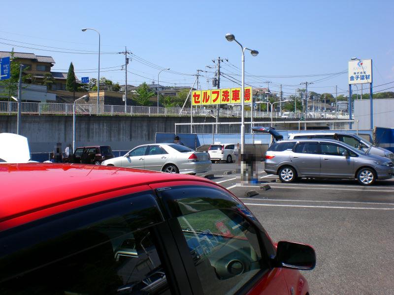 20090429_03