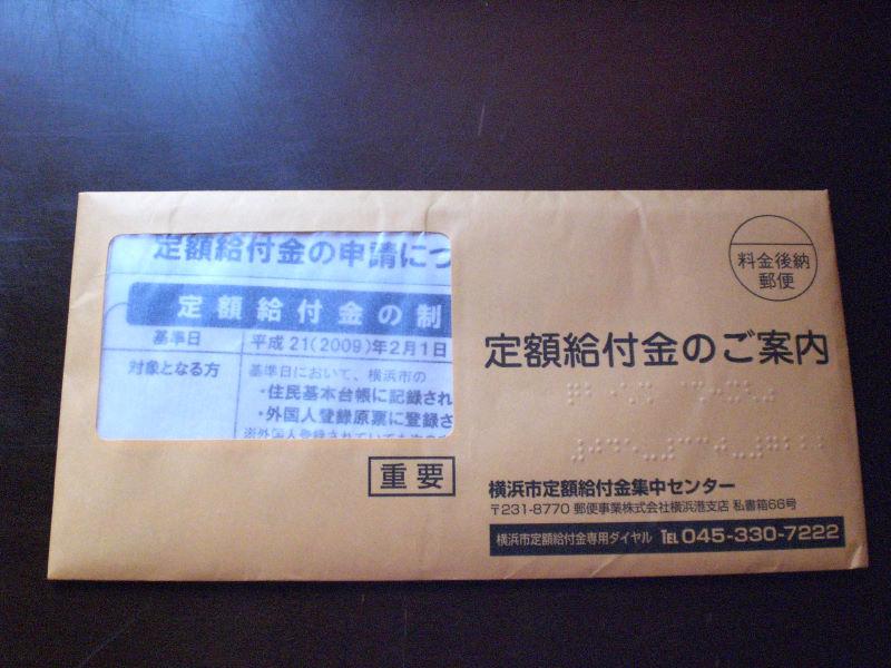 20090508_10