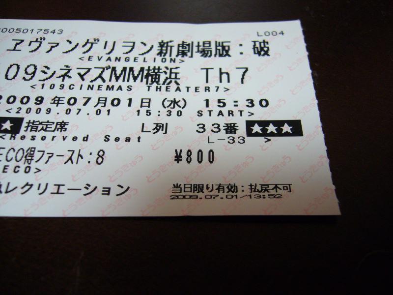 20090701_02