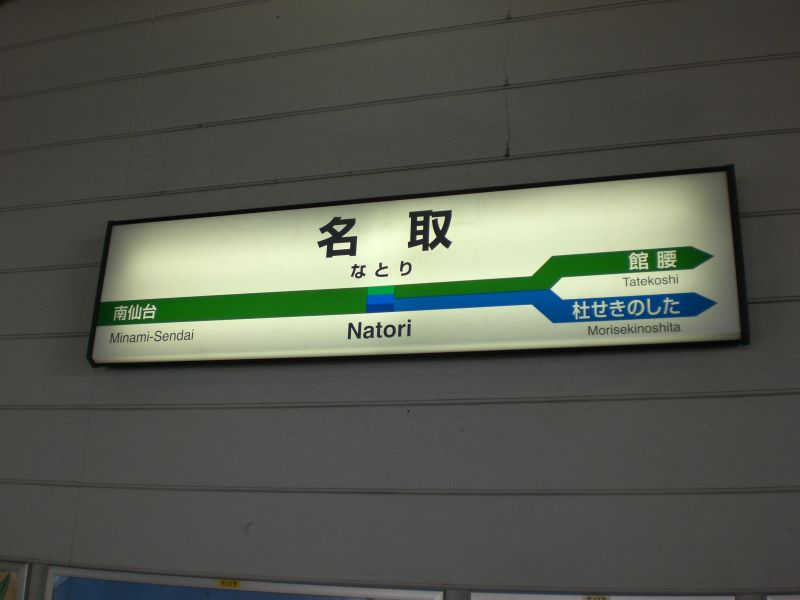 20090909_17_2