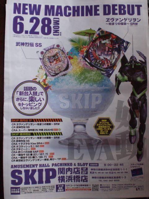 20100627_07