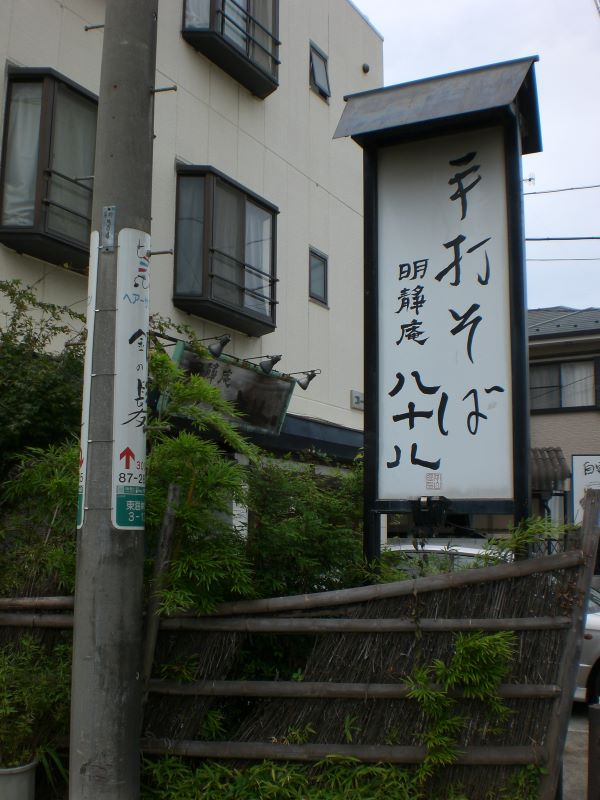 20100808_01_2