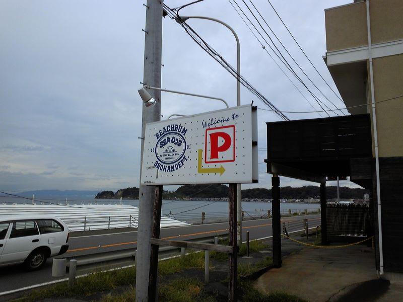 20100916_01
