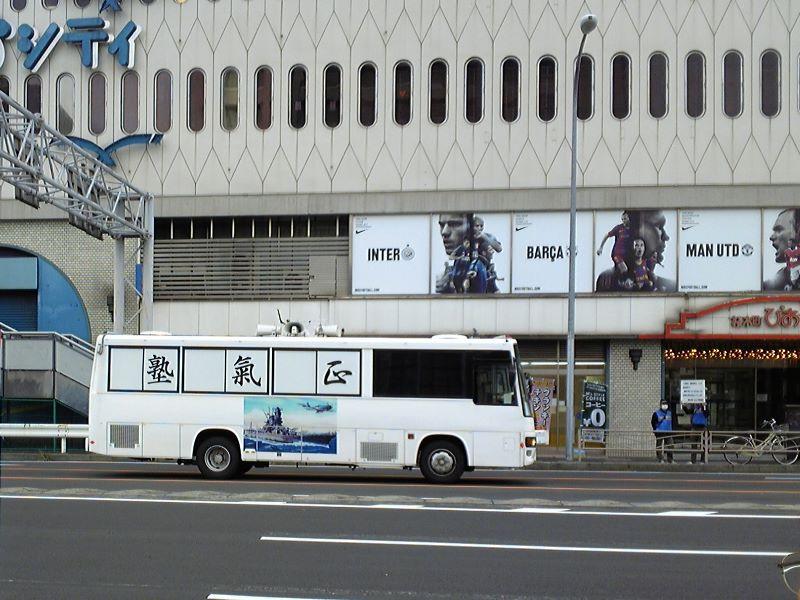 20101113_04