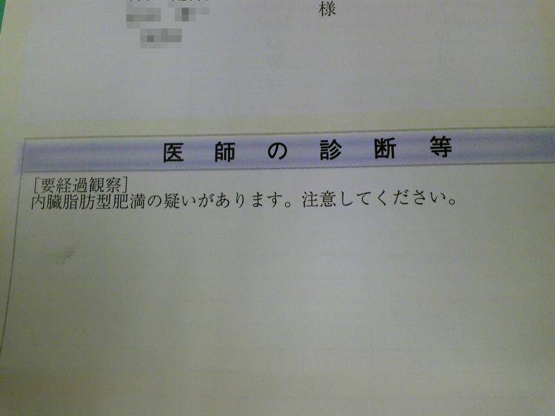 20101209_02