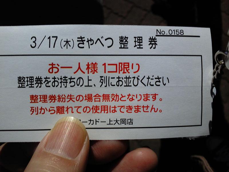 20110317_01