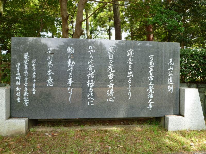 20110922_03