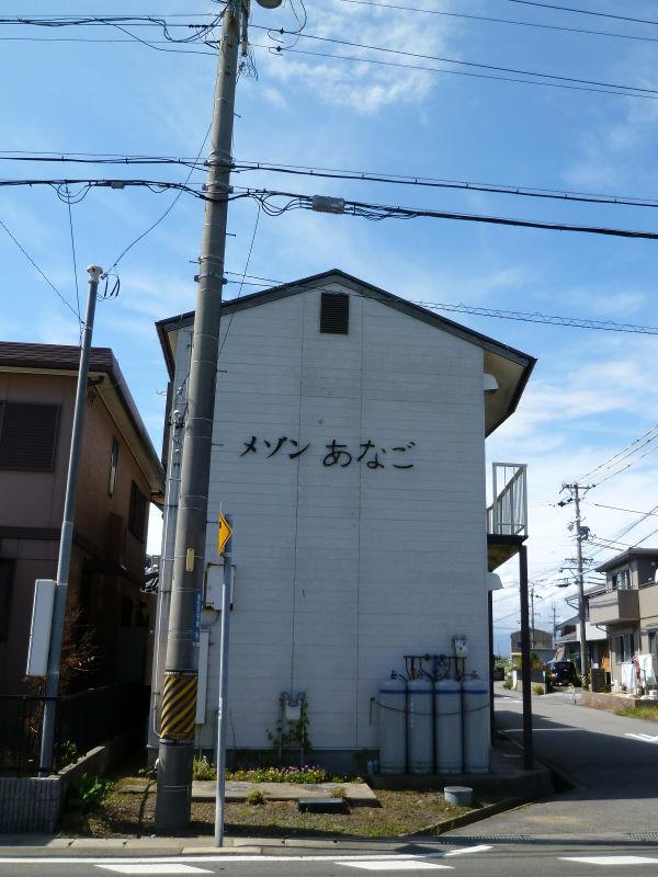 20110924_19