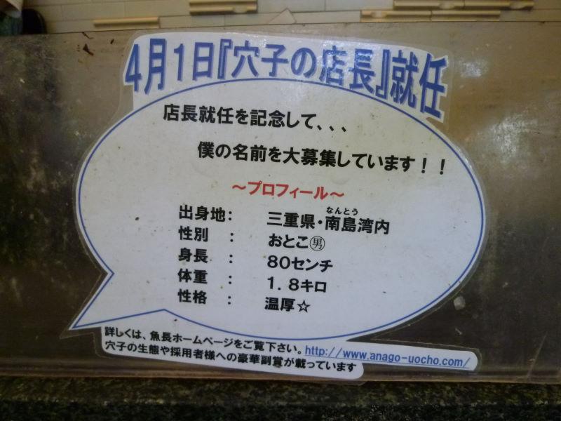 20110924_21