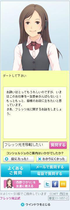 20120311_03