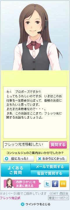 20120311_04
