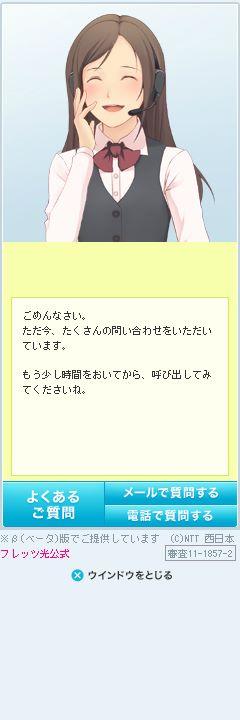 20120311_05