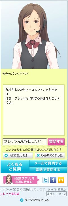 20120311_06