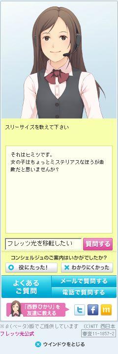 20120311_07