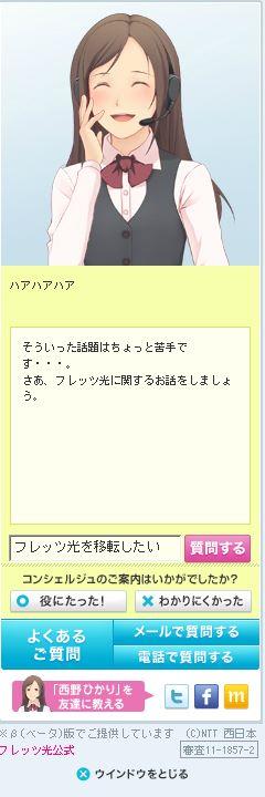 20120311_08