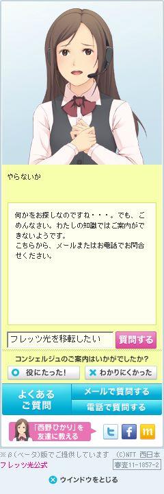 20120311_09