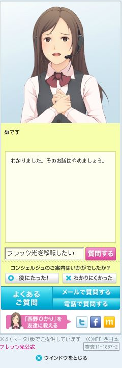 Nttw01_2