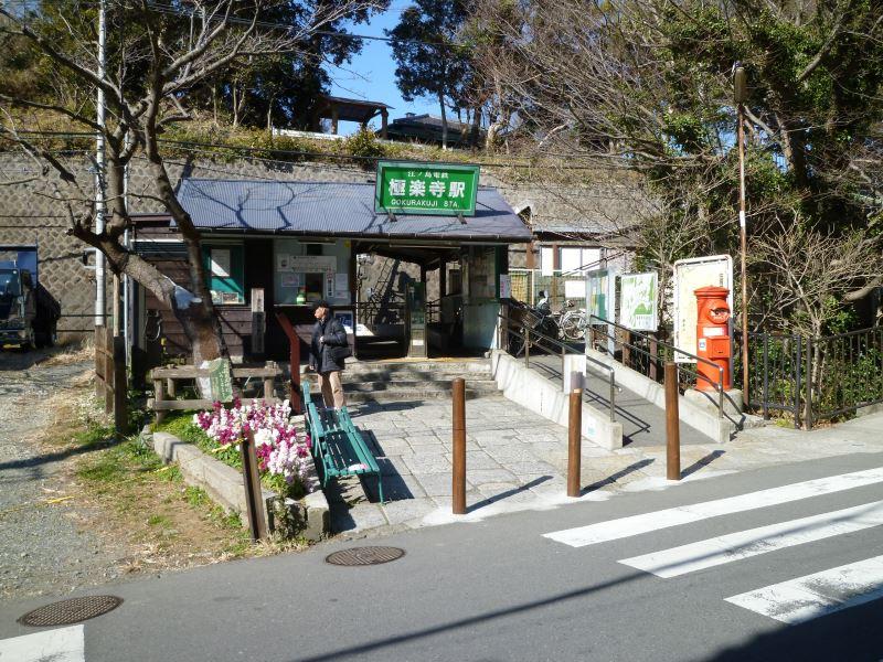 20140124_13