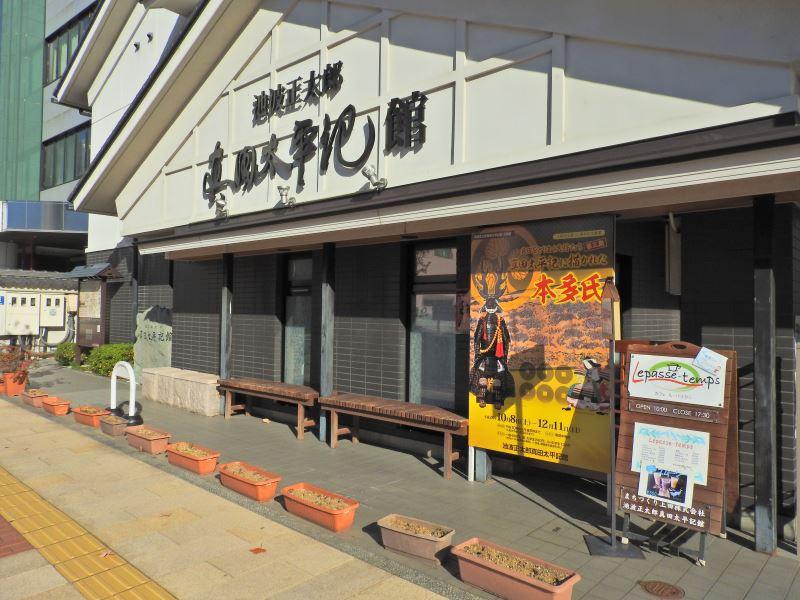 20161106_25
