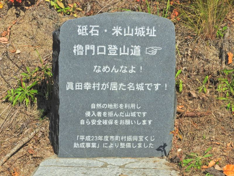 20161106_51