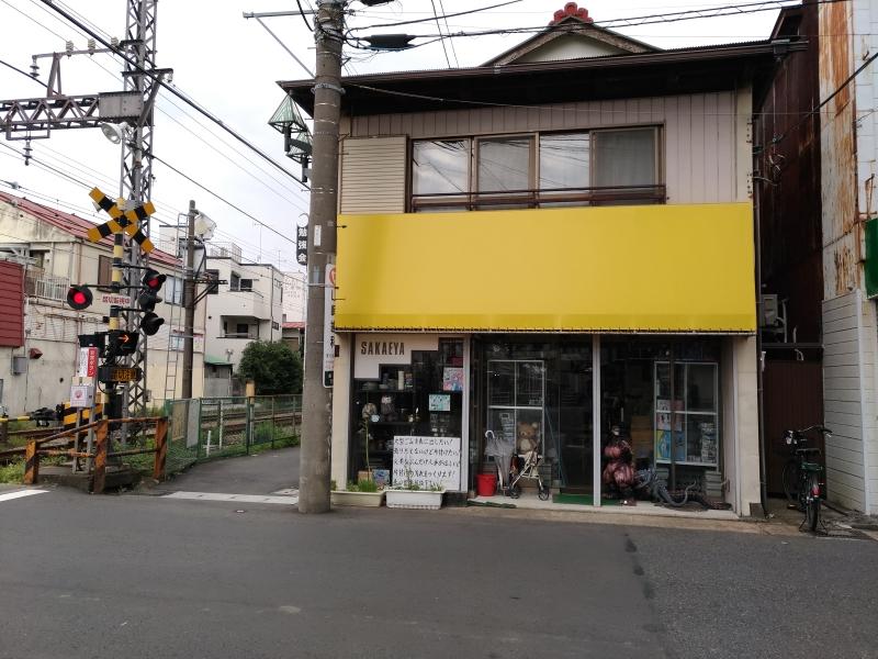 20171001_02